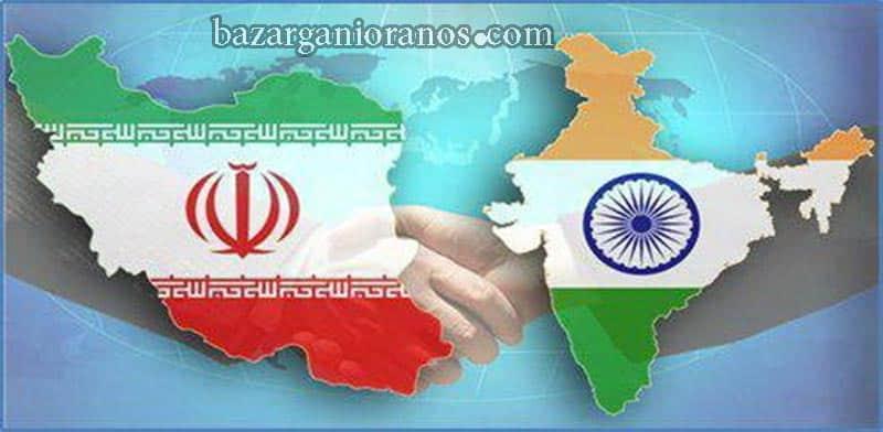 واردات و ترخیص کالا از هند